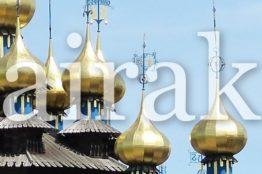 airak - interreligiöser Stammtisch